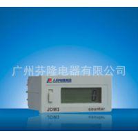 JDM3系列液晶计数器