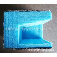 厂家直销塑料包装材料 泡沫护角 epe 护角 珍珠棉护角