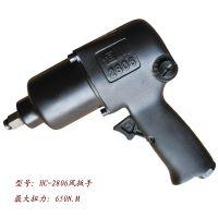 恒川2806气动扳手 小风炮 65KG风扳手 气动工具