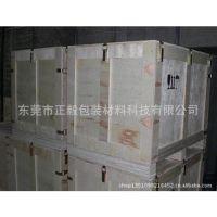 企石专业制作熏蒸消毒包装木箱保养说明条列'