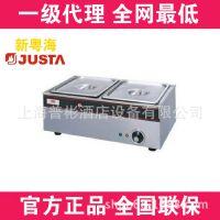 新粤海BS-2V 二盘电热汤池 两格自助保温暖汤池 快餐保温设备