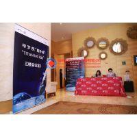 福建福州会议背景板制作搭建,福州会议会展服务执行公司,福州空中地面投影设备租赁