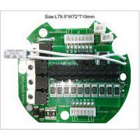 10-12S 水壶电池专用保护板 带弱电开关