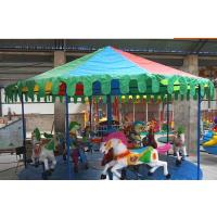 儿童游乐设备豪华转马生产厂家 豪华转马在农村经营挣钱吗 公园里玩的大型转马在哪买