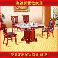 热卖 自助火锅餐桌 电磁炉火锅桌 正方形小肥羊火锅桌子 可定做