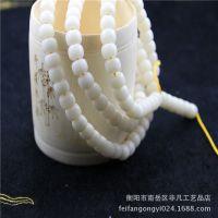批发纯天然顺白精品桶形优质108颗白玉菩提根手串佛珠