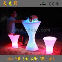 酒店活动专用发光LED桌子 PE发光家具 塑料发光家具 十六种色彩