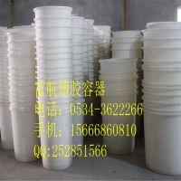 500L,500升,500KG,五百公斤塑料桶圆形方形大口可安装阀门管道