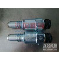 供应法士特12 16 20档变速箱里程表传感器C03054-26 3836010-T38H2