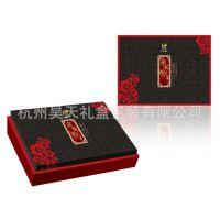 厂家专业制作加工各类精美礼品包装盒