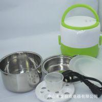厂家批发1.2L迷你电饭煲 智能电饭煲 迷你电饭锅电饭煲 小家电