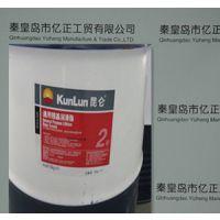 昆仑正品润滑脂黄油通用锂基脂2号高温高速耐磨