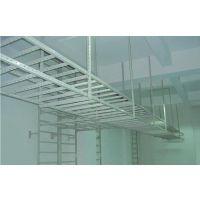 U型钢走线架 带側孔 扁钢走线架 室外室内走线架 cable tray