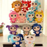 厂家批发可爱十二星座毛绒玩具公仔创意情侣挂件玩偶儿童生日礼品