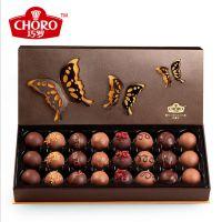 巧罗 情人节礼盒  手工高档松露巧克力礼盒  奢悦之美 进口零食