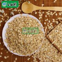 华瑞原味燕麦片非进口有机纯麦片贴牌加工营养早餐无糖燕麦片袋装