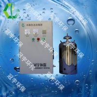 潍坊ZM式水箱自洁消毒器