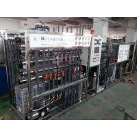 供应长安惠州石排反渗透膜清洗 纯水机