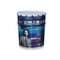 浙江油漆涂料厂家乳胶漆环保健康装修油漆品牌就选德工漆