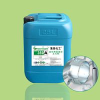 A02-350A 包邮环保三价铬 碱性镀锌光亮剂 电镀化工原料 电镀药水 厂家直销