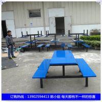 专业玻璃钢餐桌椅采购 清远小吃店餐桌椅价格 学校8人条凳餐桌椅直销