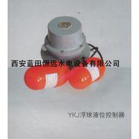 循环水池液位开关FLA浮球液位开关FLZ-4