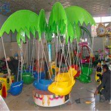 三星儿童游乐设备12人小飞鱼
