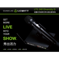 LEWITT/莱维特 LTS 240 diversity C/D专业舞台电容麦克风话筒家用