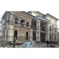 超薄石材保温复合板淄博自在庄园项目案例