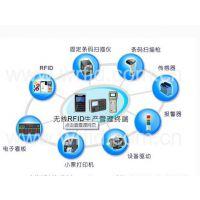 无线数据采集系统 生产车间管理软件
