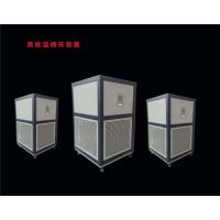 大研仪器(图)|高低温循环装置特点|高低温循环装置