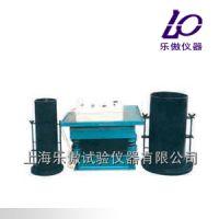 WTZF-1振动台法试验装置上海乐傲