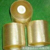 山东厂家供 上海缠绕膜 拉伸膜缠绕膜 电线膜高品质生产