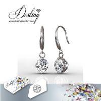 戴思妮 耳环 采用施华洛世奇元素 水晶耳环 女式 饰品 厂家直销