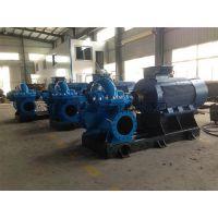 重庆双吸泵14SH-9A双吸泵结构图 便拆式离心泵