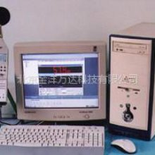 HS5670B 脉冲积分声级计 型号:HS5670B