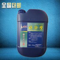 广东厂家生产 立可住外墙透明防水涂料 水泥基渗透结晶 环保防潮