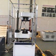 WAW-D系列微机控制电液式万能试验机厂家报价
