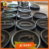 厦门道具生产厂家玻璃钢英文字母雕塑道具