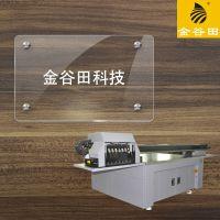 背景墙打印机性能最稳定选金谷田理光UV平板打印机