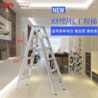 安稳耐 6阶 1.8米 加宽加厚焊接工程梯 厂家直销 铝合金梯 家用梯 工程梯 铝梯 人字梯 A字梯