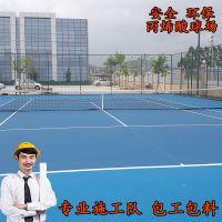 中山丙烯酸篮球场 丙烯酸球场地坪 横栏丙烯酸球场涂料包施工