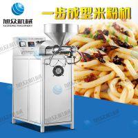 旭众XZ-100C一步成型米粉机 桂林米粉机 重庆酸辣粉机 年糕机 糍粑机