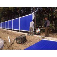 梧州北海防城港工地围挡、pvc围挡、施工围挡安装制作