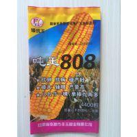 张掖市金霖彩印包装制品/专业生产玉米种子包装袋/菜籽袋