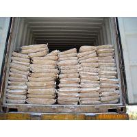 供应超细滑石粉