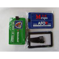 供应插卡片pvc行李牌
