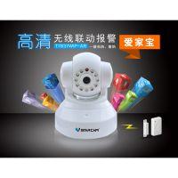 批发遥控器监视监控看护远程摄像头 报警探测摄像头T7837WIP-AR。