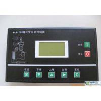 螺杆空压机电脑板价格 螺杆空压机电脑板改装改造价格 空压机电脑板维修