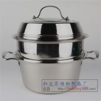 不锈钢组合盖铂金多层复底汤蒸锅 厨房用品